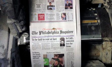 Бесплатный пиар: как попасть в СМИ