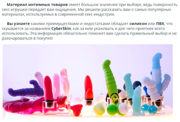 Интернет магазин как бизнес: SEO тексты приходилось писать много и самостоятельно