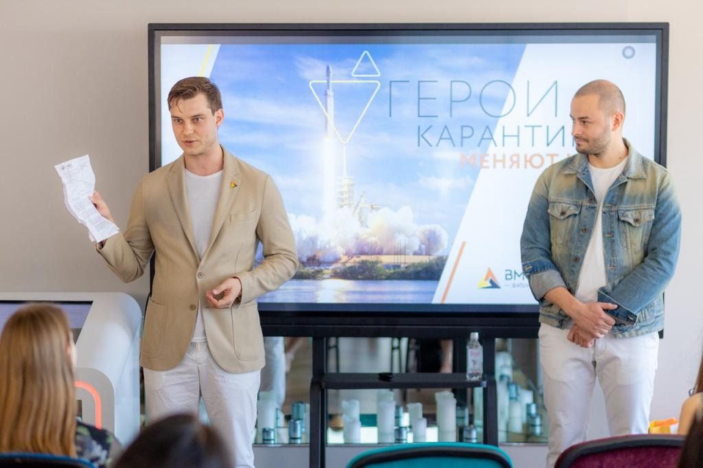 Владимир Буйвидис и Артур Баруткин на корпоративном мероприятии «Герои карантина меняют мир»