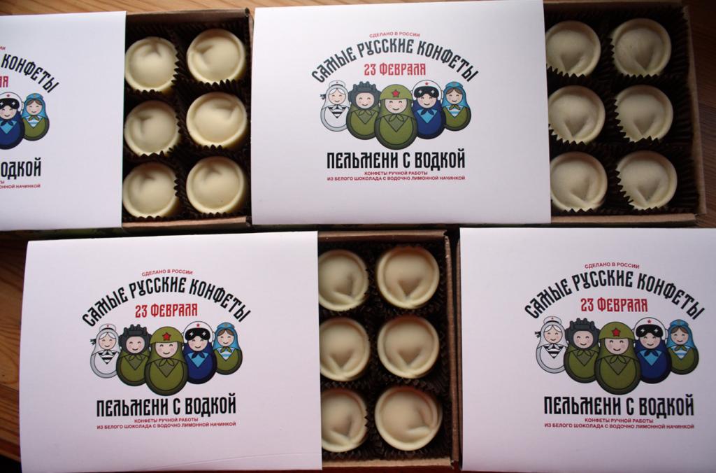 Бизнес-идея: пельмени с водкой – самые русские конфеты. Дизайн упаковки к 23 Февраля