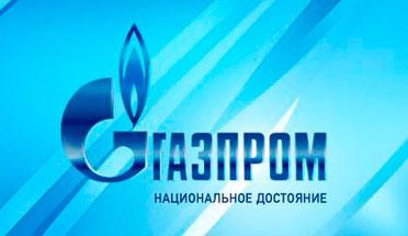 Зачем реклама Газпром
