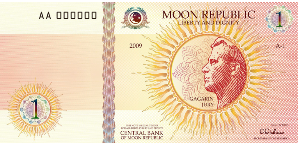Бизнес-идея для коллекционеров: «Лунная» купюра достоинством в 1 лунар с Юрием Гагариным