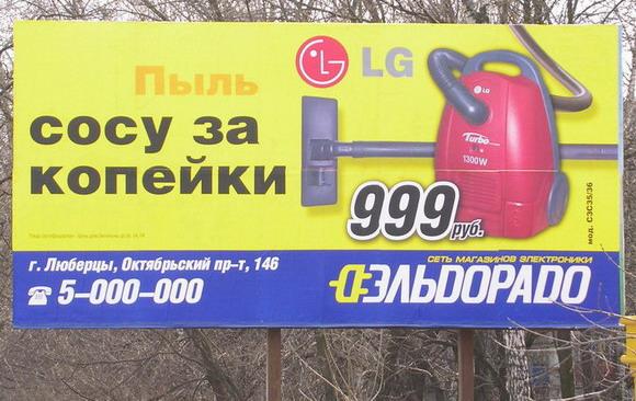 Пример вирусного маркетинга с юмором