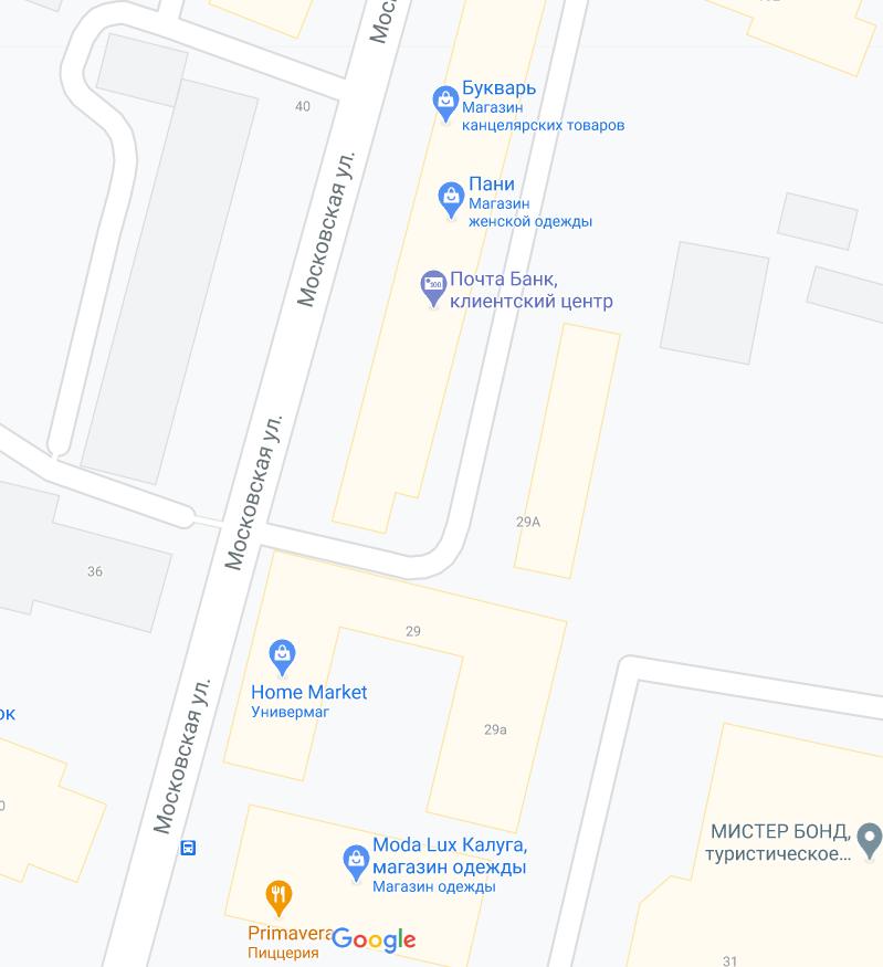 Поиск офлайн-конкурентов на Google-картах