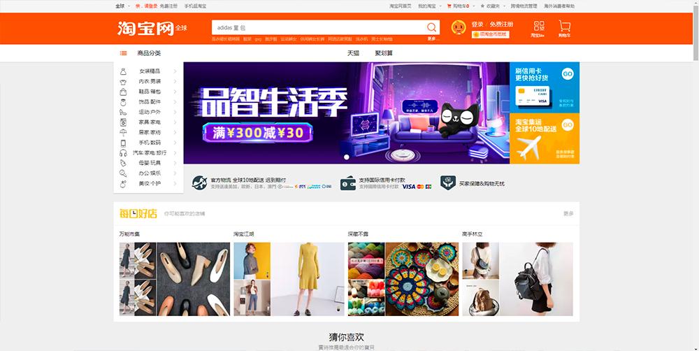 Как найти поставщика из китая напрямую? Taobao