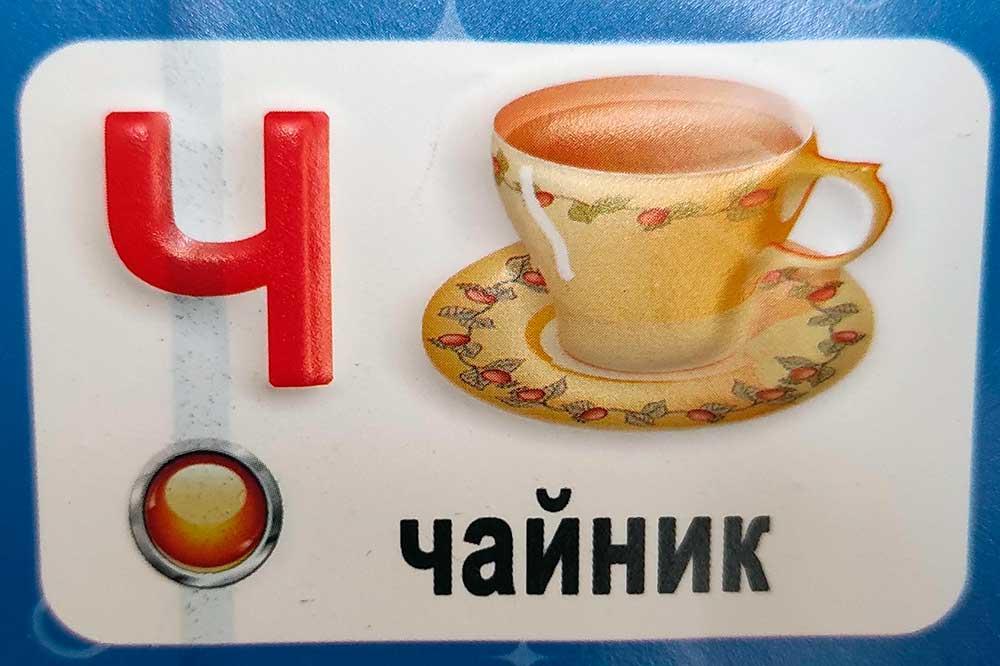 Развивающая музыкальная азбука-алфавит в магазине Москвы