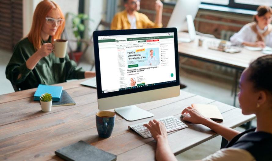 Продвижение медицинских сайтов: что такое YMYL + чек-лист для проверки факторов E-A-T