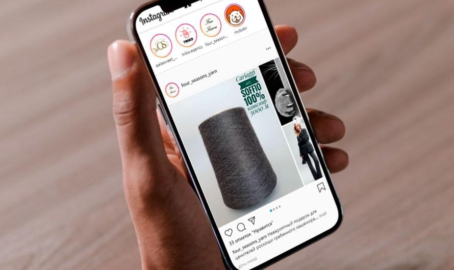 Топ-7 идей бизнеса в Инстаграм