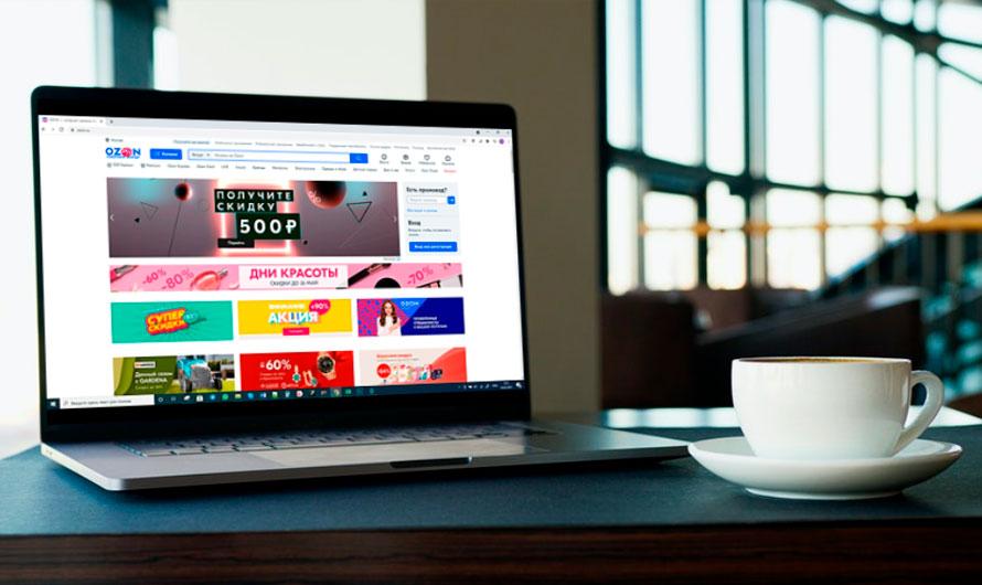 Как продавать на маркетплейсах — советы эксперта