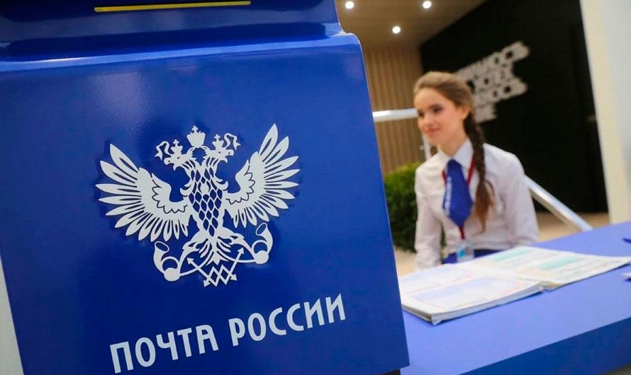 """""""Почта России"""" будет продавать российское вино"""